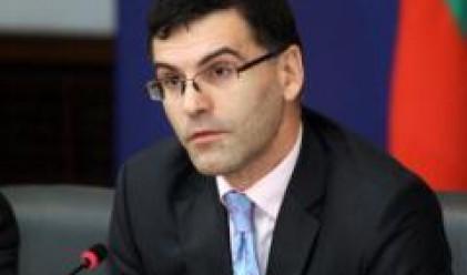 Дянков: Покриване с пари от резерва е добра идея