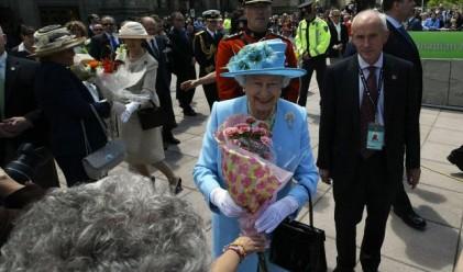 Колко богато е британското кралско семейство?