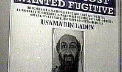 При операцията срещу бин Ладен е убит и синът му