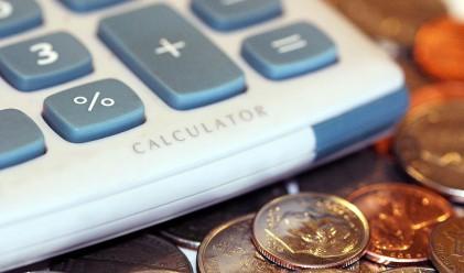 Бюджетният дефицит се сви до 1%
