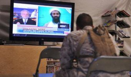 Осама бин Ладен е погребан в морето
