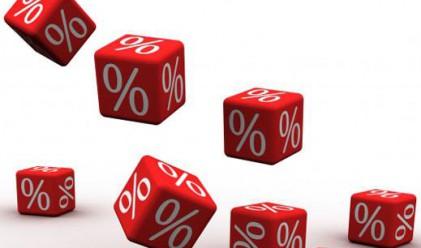 ЦИР: Около 2.5% икономически ръст през 2011 г.