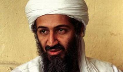Колко богат беше бин Ладен?