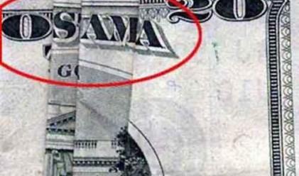 Колко похарчиха САЩ за залавянето на бин Ладен?