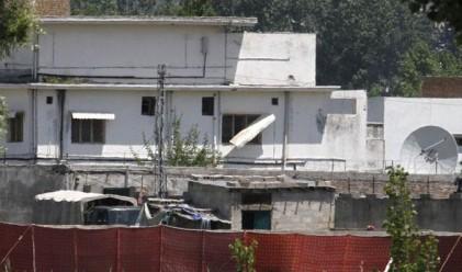 Къщата на бин Ладен (снимки)