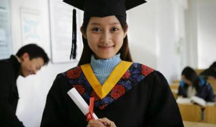 Жените си избират мъж според образованието