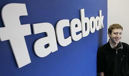 Колко струват социалните мрежи?