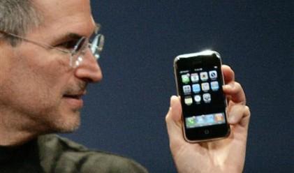 Инвеститор: Apple скоро ще струва 1 трилион долара