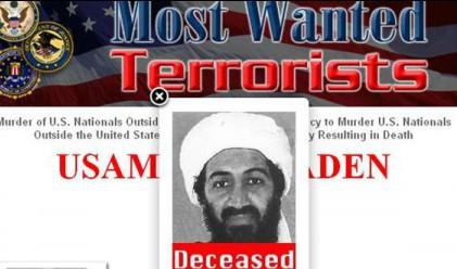Защо САЩ отказват да покажат снимка на убития бин Ладен?