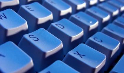 5-те най-сериозни кражби на данни в историята