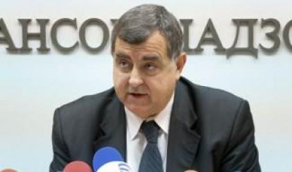 Атанас Табов оглави бюрото Зелена карта за трети път