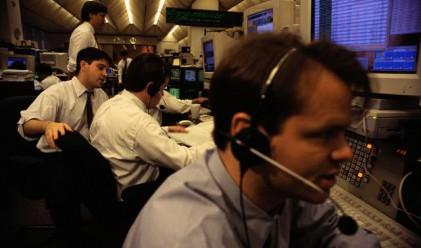 Понижения на борсата в понеделник
