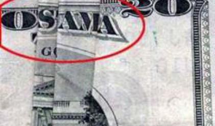 Никой няма да вземе 50 млн. долара за бин Ладен