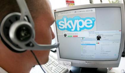 Microsoft е близо до закупуването на Skype