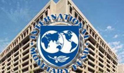 Експерти на МВФ в България