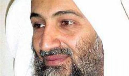 Иран извади екстравагантна версия за смъртта на бин Ладен