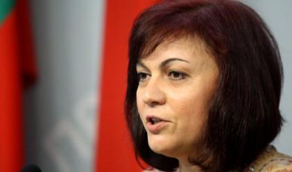 БСП: Приватизация не се прави по време на криза