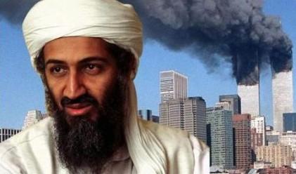 Синовете на бин Ладен заплашиха със съд Обама