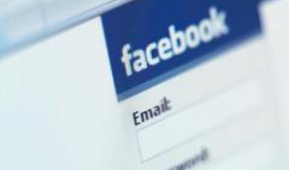Пробив в сигурността на Facebook