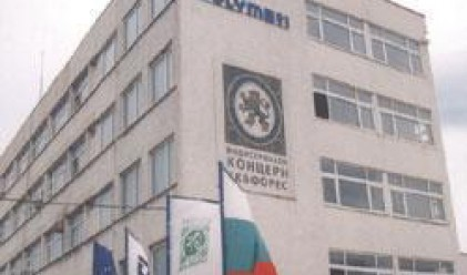 Публична продан за активи на Полимери