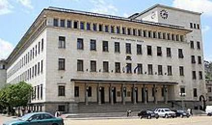 БНБ се раздели с дела си в Централен депозитар
