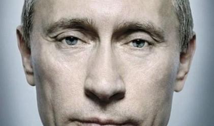Руска секта се кланя на Путин
