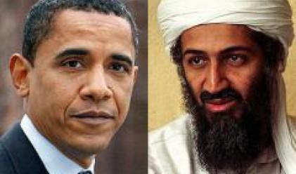 Американското разузнаване разпита три от съпругите на Осама