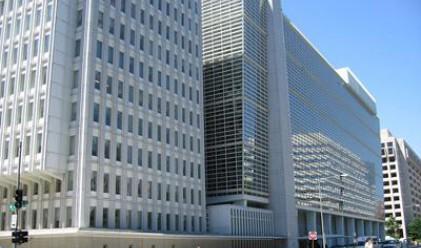 Представихме стратегията си за растеж пред Световната банка