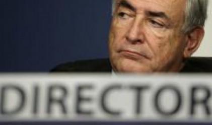 Арестуваха шефа на МВФ за опит за изнасилване