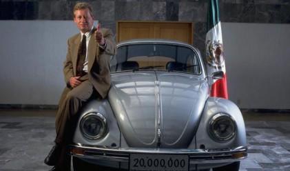 Volkswagen прави коли, които ще паркират сами