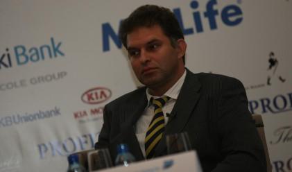 Маринов: Как се управлява валутен риск при двойни листвания
