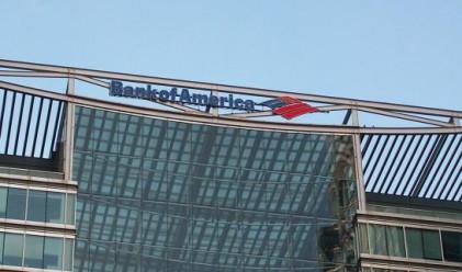 В САЩ тръгна разследване срещу трите водещи банки