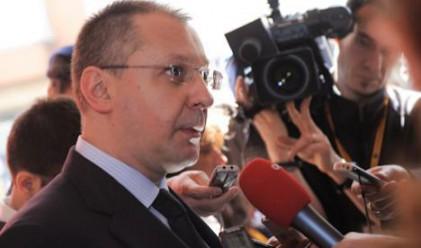 БСП подготвят нов вот на недоверие до края на май
