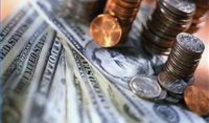 Световната банка предрече край на долара през 2025 г.