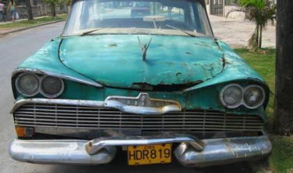 Забраняват старите коли в центъра на София?