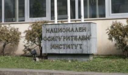 Весела Караиванова поема временно управлението на НОИ