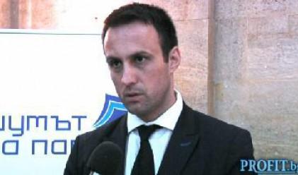 В. Йонеску: Бихме отправили оферта за БФБ