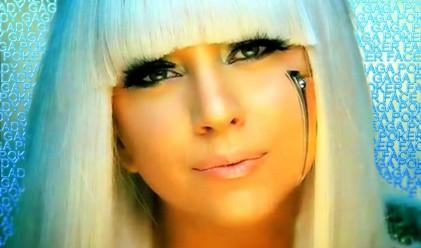Лейди Гага измести Опра Уинфри в класацията на Форбс