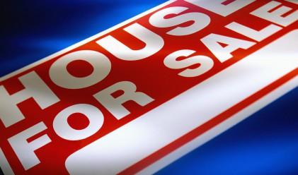 Нови реалности на пазара на имоти