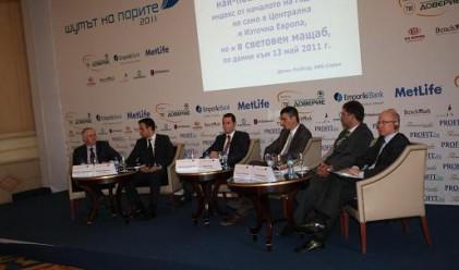 Най-важното в България за седмицата 16- 20 май