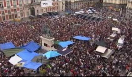 Масови протести на безработни младежи в Испания