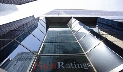 Fitch повиши перспективата по рейтинга на България