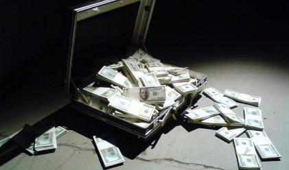 Британска туристка намери 30 000 евро на улицата