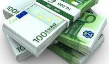 Германия залята с фалшиво българско и италианско евро