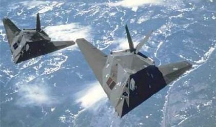 Разполагат американски радар на връх Ботев?
