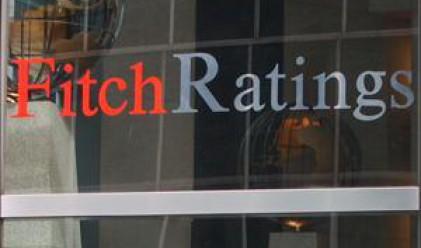 Fitch понижи дългосрочния IDR на две български банки