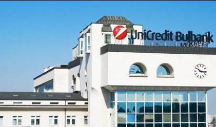 УниКредит избрана за най-добра банка-поддепозитар в ЦИЕ