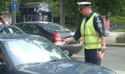 КАТ ще има право да спира коли само при нарушение