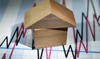 Втори сме по спад на цените на жилищата в Европа