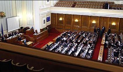 ДСБ се обяви против промяна в Конституцията за данъците